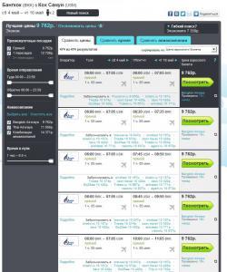 Цены авиабилеты на Самуи от Bangkok Airways