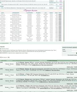 Самые дешевые билеты в Тайланд на от vand.ru на tourdom.ru