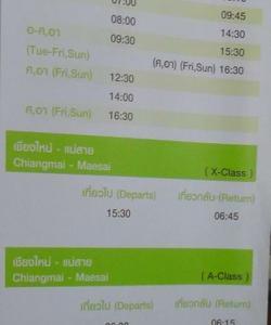 Расписание автобусов Чианг Май - Mae Sai