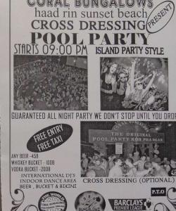 Реклама вечеринки у бассейна на Пангане