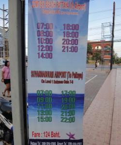 Расписание автобусов с улицы Таппрайя