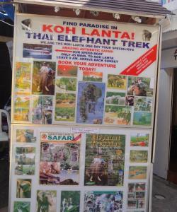 Экскурсии с Пхи-Пхи на Ланту