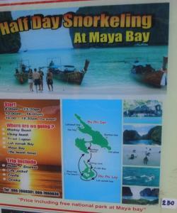 Программа тура на Пхи Пхи Лей на лодке