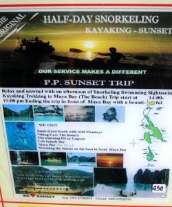 Программа экскурсии на Пхи Пхи Лей на лодке