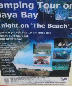 Экскурсия на Пи Пи Лей с ночевкой на острове