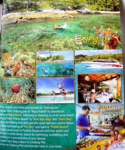 Экскурсия на остров Рая (Пхукет)