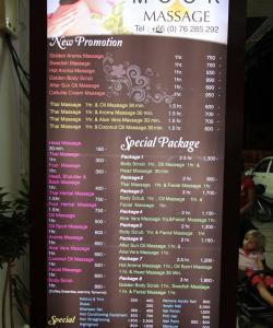 Услуги и цены на массаж