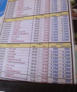 Цены до ближайших остров с пирса Чалонг (Пхукет)