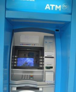 Банкомат для снятия наличных денег
