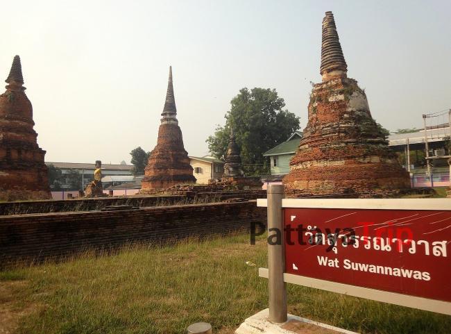 Wat Suwannawas