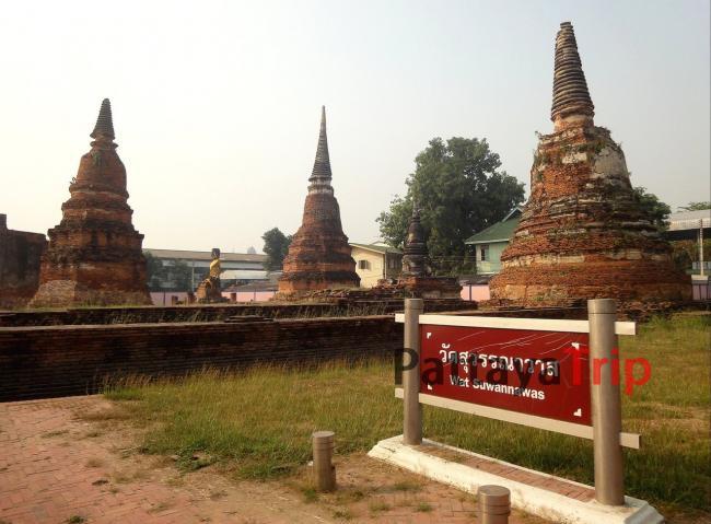 Аюттая - древняя столица Тайланда