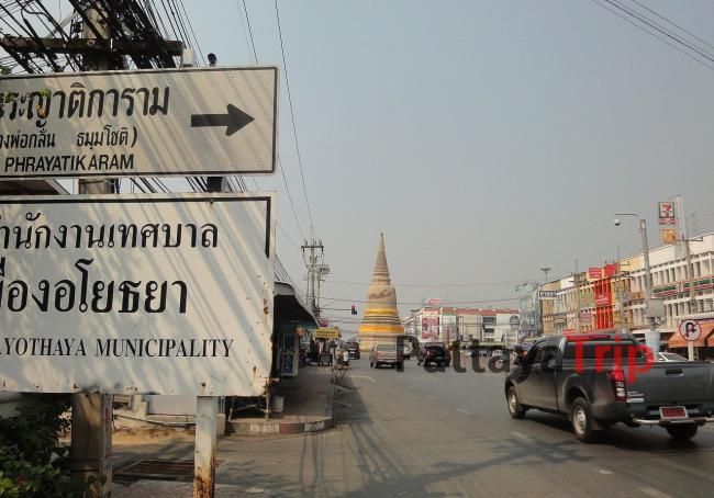 Современная Аюттая (Тайланд)