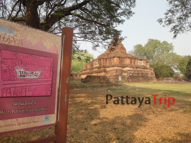 Wat Khunmuangchai в Аюттая