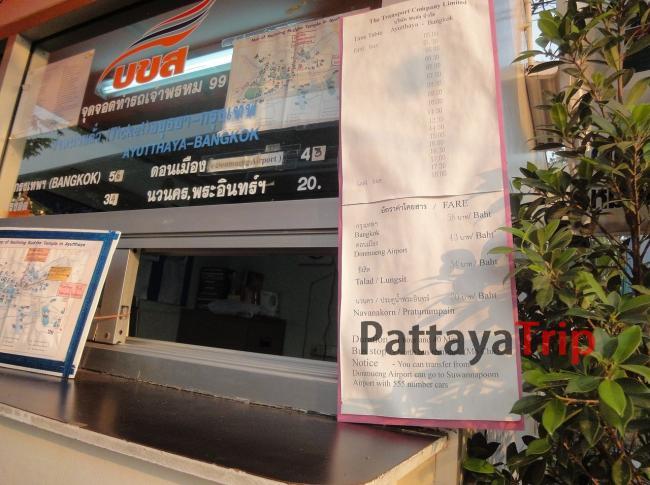 Автобусная остановка в Аюттая