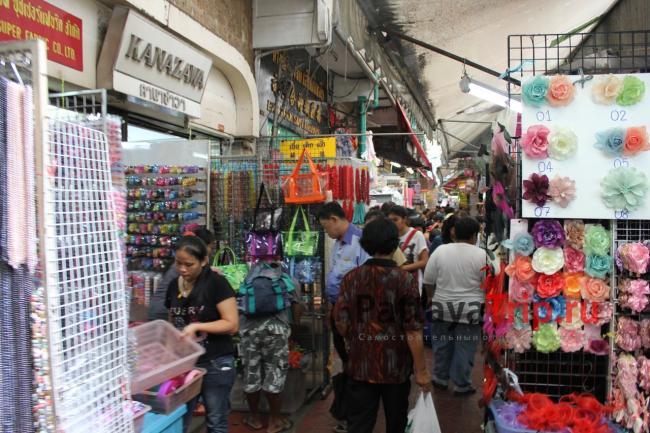 Рынок в Чайна Тауне