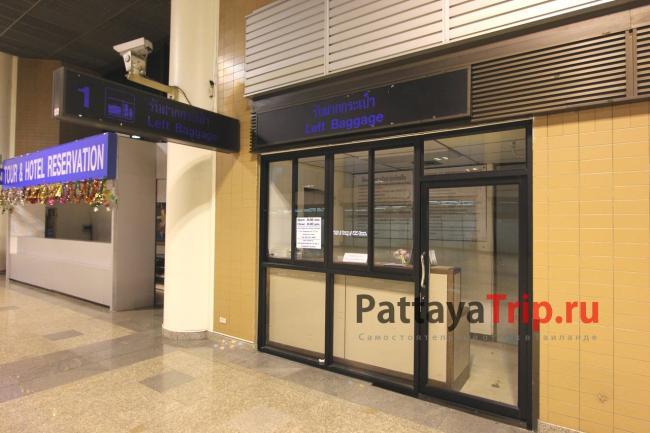 Камера хранения в аэропорте Дон Муанг