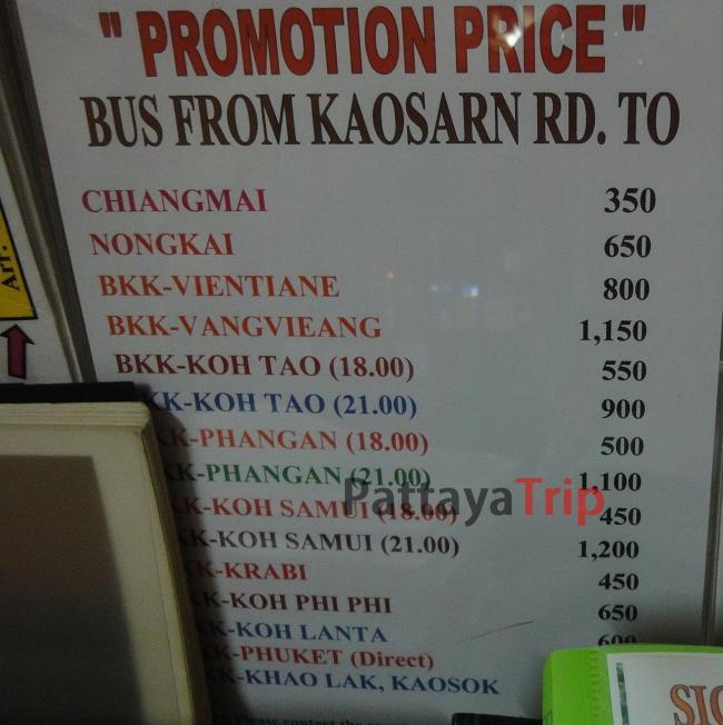 Цены на автобусы от Каосан Роад