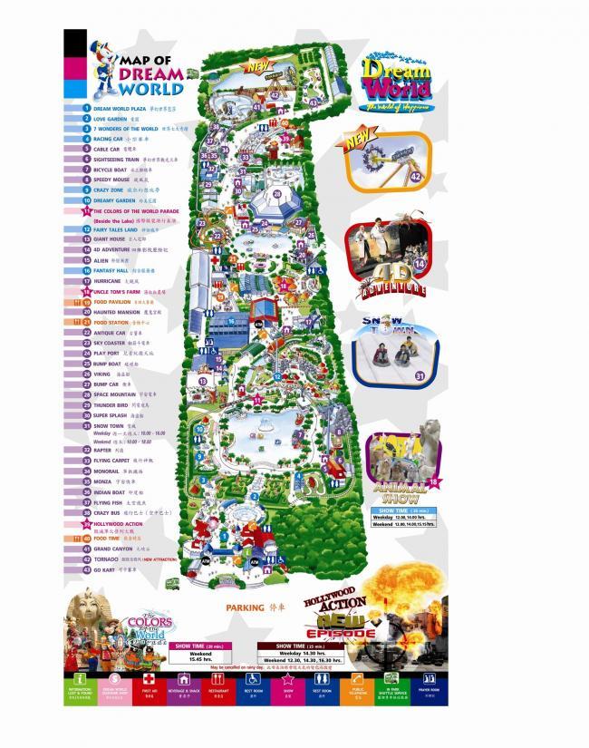 Схема-карта парка Дрим Ворлд в Бангкоке