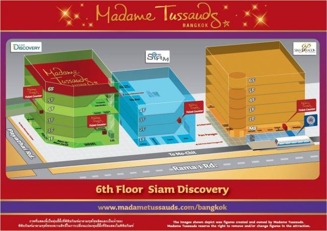 Карта ТЦ Сиам в Бангкоке