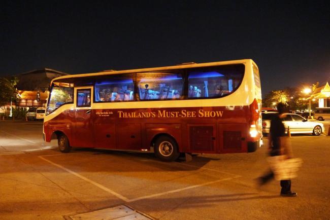 Автобус от метро