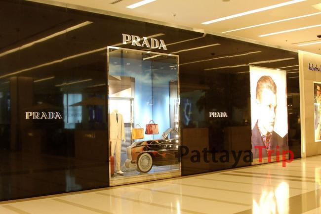 Магазин Prada в Сиам Парагоне