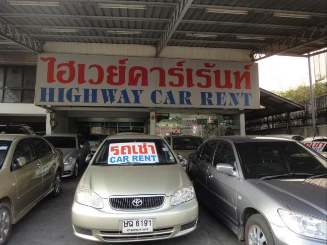 Аренда авто в Бангкоке