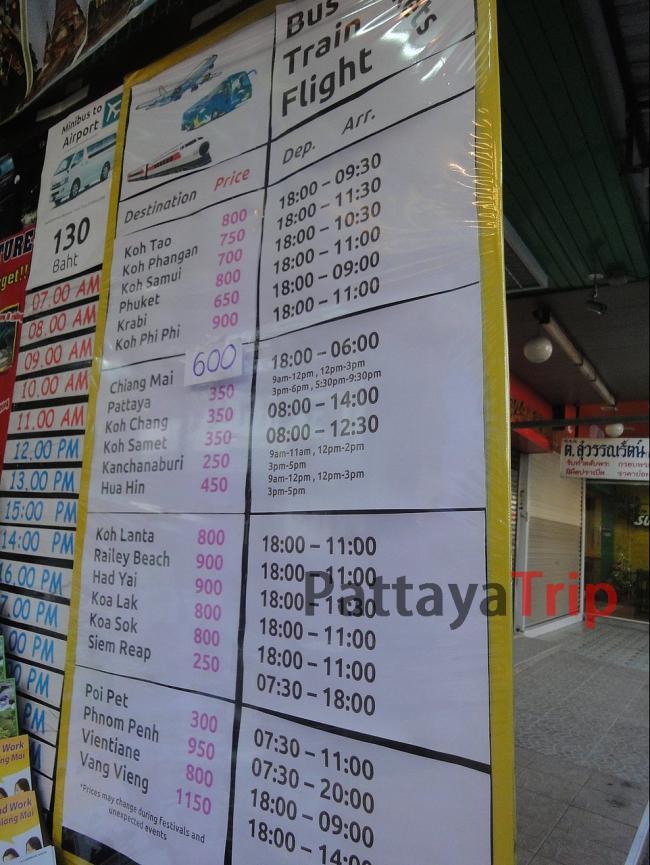 Турагентства и цены на автобусы от Каосан Роад в Бангкоке