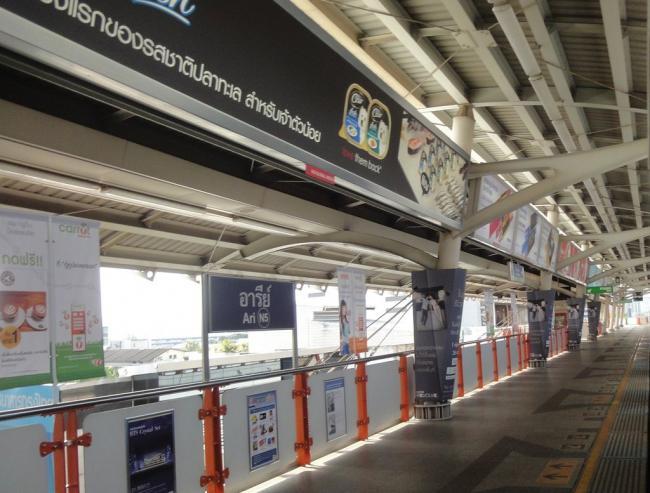 Ari Station - станция метро Бангкока