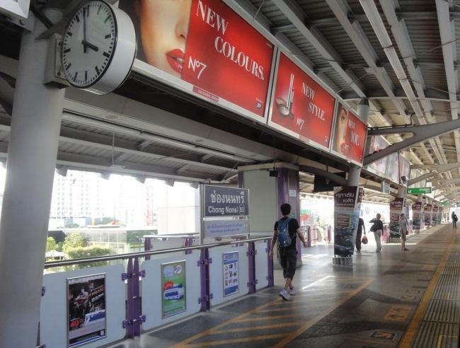 Chong Nonsi - станция метро в Бангкоке
