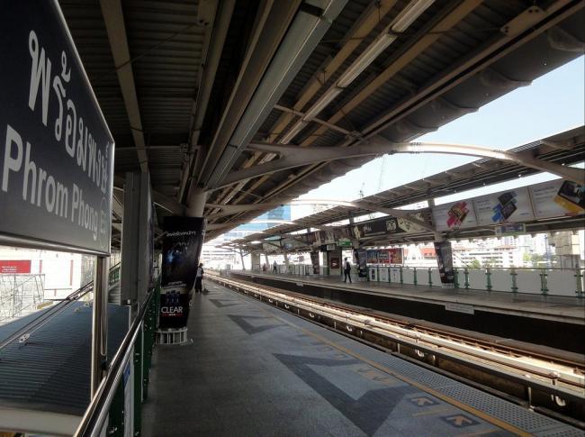Станция метро Phrom Phong в Бангкоке