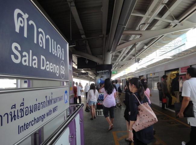 Sala Daeng - станция метро BTS в Бангкоке