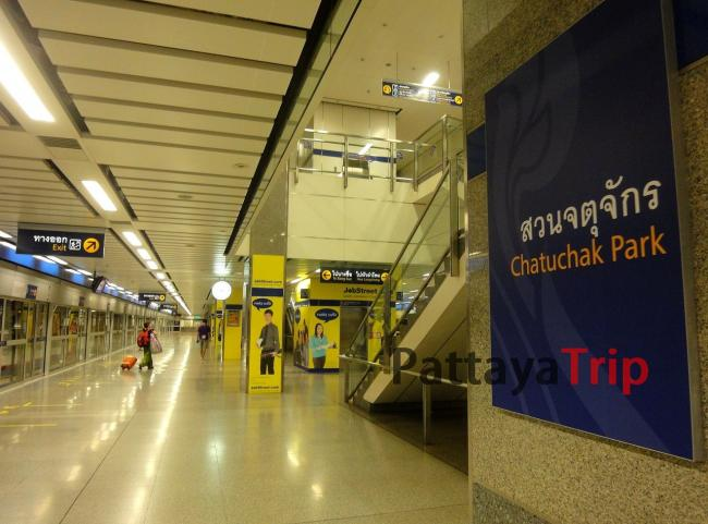 Chatuchak Park - станция подземного метро MRT