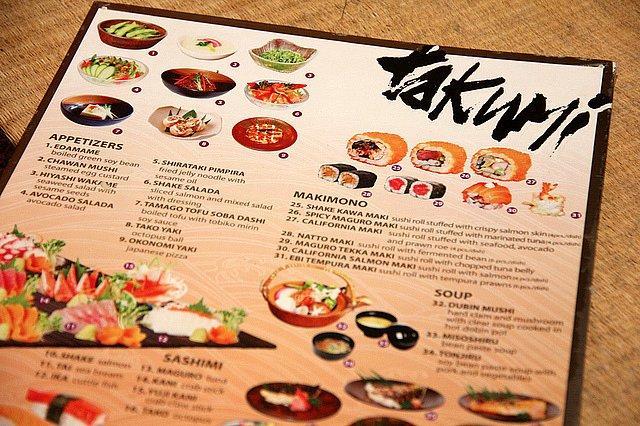 Меню в ресторане Takumi в Бангкоке