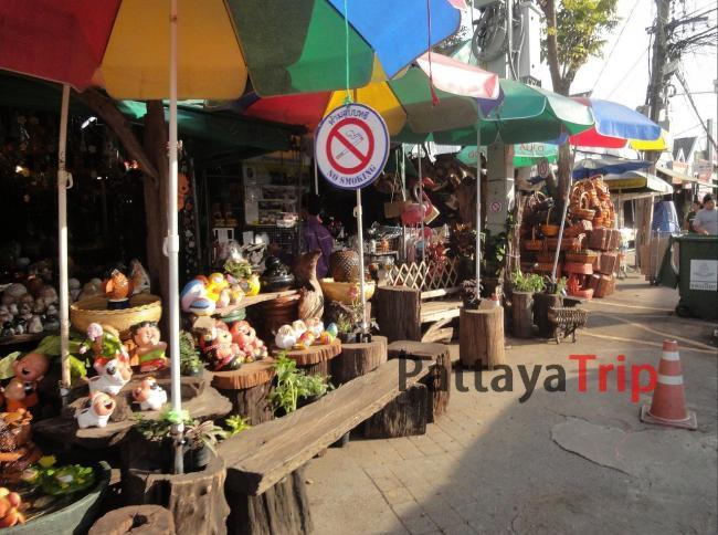 Chatuchak Weeked Market