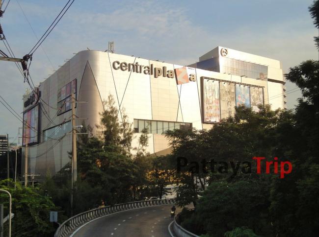 Универмаг Central Plaza Lat Phrao