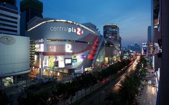 Торговый центр Central Plaza рядом с метро Phra Ram 9