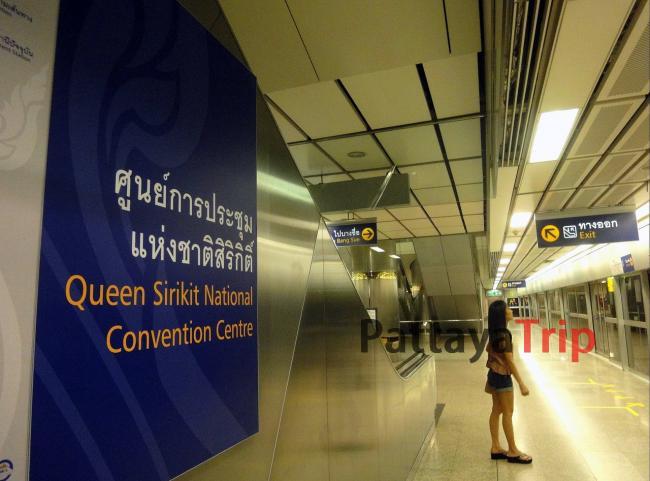 Queen Sirikit National Convention Center - станция метро в Бангкоке