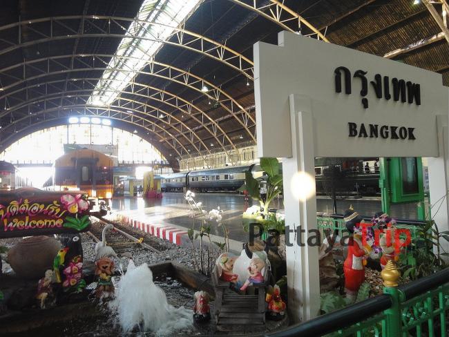 Железнодорожный вокзал Hua Lamphong