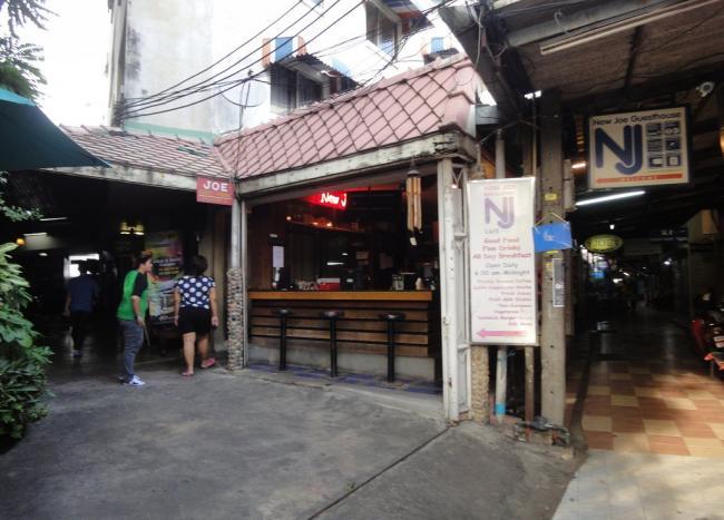 New Joe Guesthouse в Бангкоке