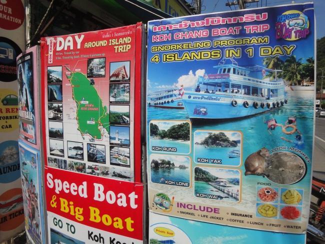 Экскурсии к островам в одном из туристических агентств на Ко Чанг