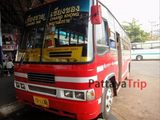 Автобус Чианг Рай- Чианг Кхонг