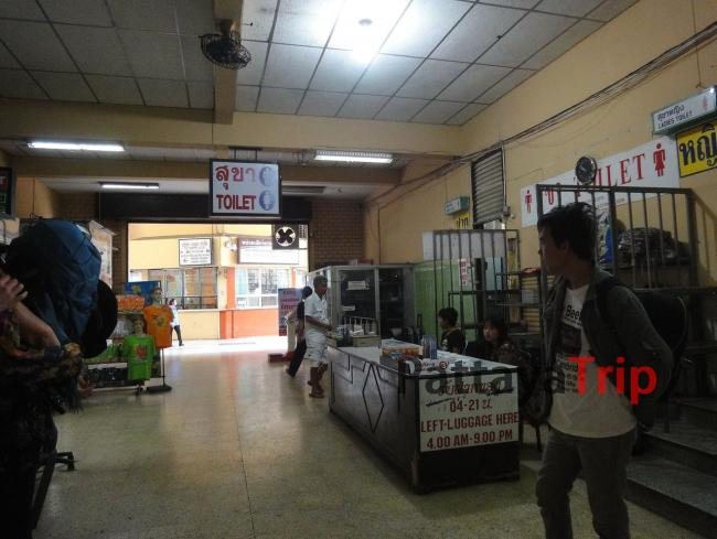 Камера хранения Bus Station 2
