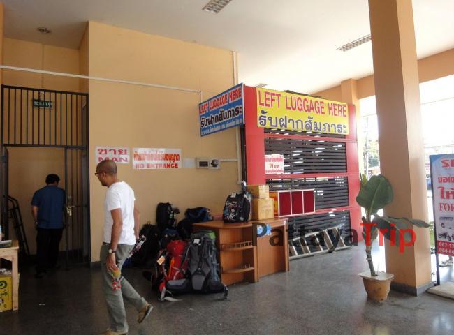 Камера хранения Bus Station 3