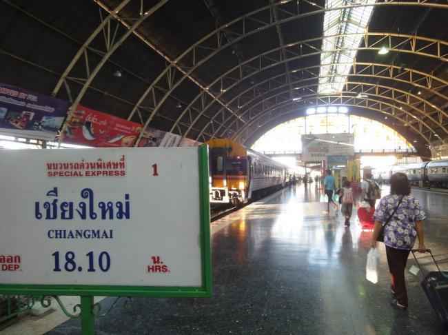 Железнодорожный вокзал в Бангкоке