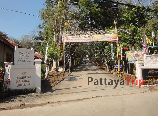 Wat Meangrai Maharaj