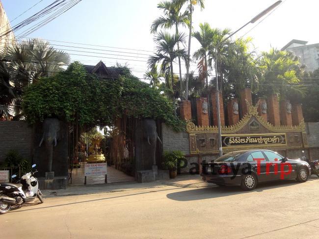 Музей Оуб Кхам