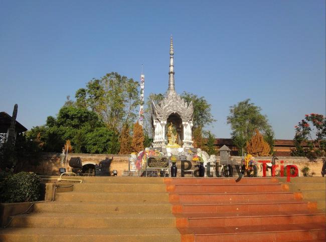 Древняя столица - Чианграй (Тайланд)