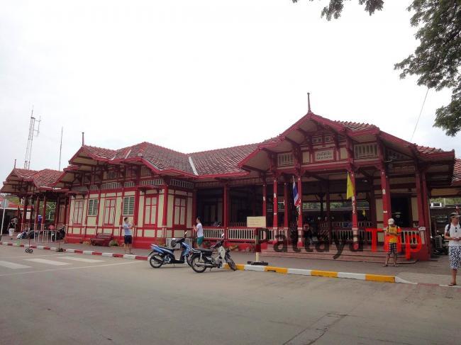 Железнодорожная станция в Хуа Хин