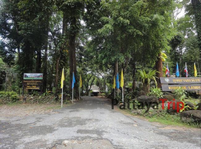 Национальный парк в Кхао Лак (Таиланд)