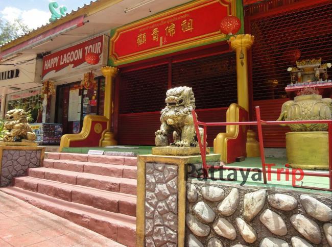 Китайский храм в Као Лак